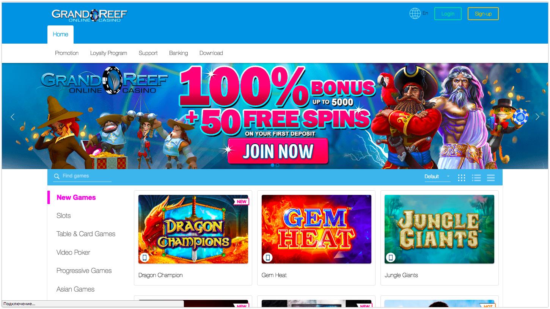 Grand Reef Casino Casino Bonus Free Spins July 2020